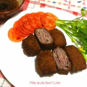 安いお肉でも大満足!牛肉のミルフィーユカツ
