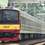 『205系横浜線H25+H24編成12連復帰&組成変更』の画像