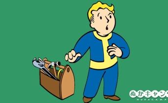 Fallout 76:パッチ16で発生した「リロードバグ」がロールバック予定他、ホリデーイベント期間の延長が決定