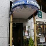 『JAL×はんつ遠藤コラボ企画【神戸編】2日め・イタリア料理(ドンナロイヤ)』の画像