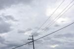 台風8号の最新情報はこちら!~気象情報サイトのリンクまとめ~