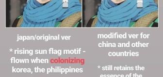 人気漫画 鬼滅の刃 主人公のイヤリングが旭日旗であると難癖をつけた韓国人イラストレーターが発狂 海外呆れ