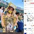 阪神ファンアイドルさん、巨人選手の引退胴上げ「まじでどうでもいい」→大炎上wwwww
