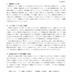 Japanese Ethnological Film Society-最新情報