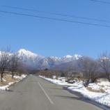『八ヶ岳・北側』の画像