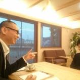 『スタッフインタビュー【1092日目】』の画像