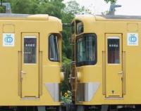 『月刊とれいん No.441 2011年9月号』の画像