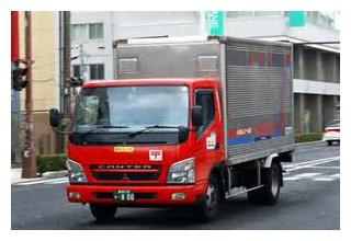 【怒り】日本郵便から不在届入ってたんだが、悪口書かれててクッソうざいこれ仕事としてどうなの?