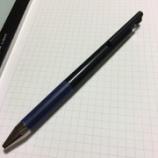 『PILOTさんのゲルインキボールペン「Juice」の新商品「Juice up」を使ってみた』の画像