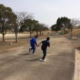 『【久留米】マラソン大会に向けて』の画像