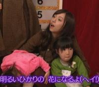 【乃木坂46】NOGIBINGO!の新内眞衣が完全にお母さんww