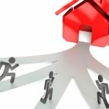 『「売る家がない!」住宅在庫が少ないアメリカ都市トップ10』の画像
