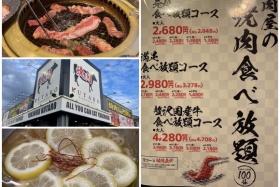KUTARO交野店には焼肉食べ放題が3パターンある!〜元祖、満足、贅沢の100分コース、どれをチョイスする?〜