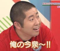 【欅坂46】澤部ラジオでずみこ復活について語る!