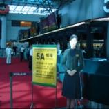 『EVA航空 ~【ビジネスクラスラウンジ 香港へ戻ります~ 】』の画像