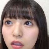 『【乃木坂46】齋藤飛鳥が『のぎおび選手権』で叩き出した秒数とは・・・!!!』の画像
