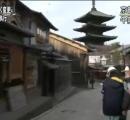 町屋の壁を無許可で変更した不届き者に京都市が怒りの行政代執行wwwwwwww