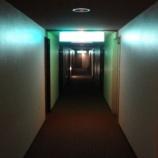 『【恐怖】関西のホテルで見たもの「三面鏡に映るナイフ」』の画像