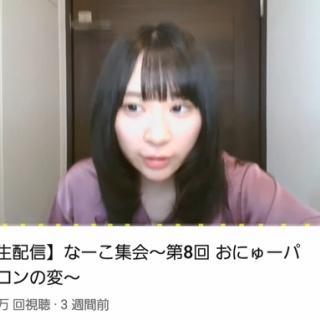 日 向坂 46 まとめ サイト