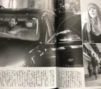 【乃木坂46】橋本奈々未とソニーレコード取締役の村松、熱愛の全貌!