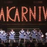 『[イコラブ] 1月18日「AYAKARNIVAL 2019 (スペシャル映像付き再放送)」実況など』の画像