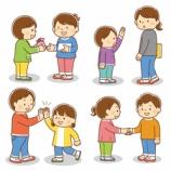 『【クリップアート】あいさつをする子どもたちのイラスト(ありがとう、すみません、ごめんなさい、ハイタッチ、握手)』の画像