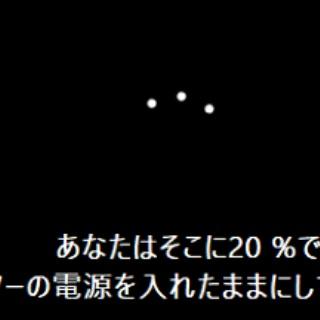黒翼猫のコンピュータ日記 2nd Edition