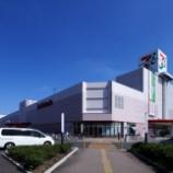 『日本都市ファンド投資法人・イトーヨーカドー四街道店を売却』の画像