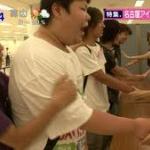 AKB48の握手会でファンが何者かに首を絞められ写真約500枚奪われる