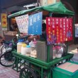 『台北駅地下街で買える異国スイーツ』の画像