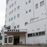 『ホテルマルエ』の画像
