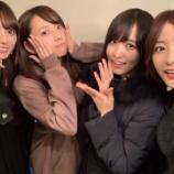 『【乃木坂46】どんどん拡大する『新内組』勢力・・・』の画像