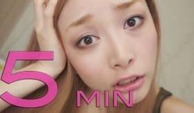 【化粧】 日本の女性が、5分で化粧をする動画   海外の反応