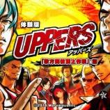 『体験版レビューVol.5:『UPPERS(アッパーズ)』』の画像