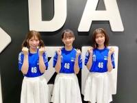 【日向坂46】『DAZN AFCアジア予選』応援アンバサダー3人によるYoutubeコンテンツがスタート!!!!!