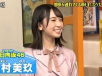 【日向坂46】「ポケモンの家あつまる?」お寿司出演で、おひさま早起きwwwwwww