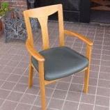 『日本製の10000円の肘付き椅子』の画像