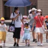 『【香港最新情報】「酷暑注意報で36.4度を記録」』の画像