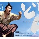 クールジャパンの大穴、マンガやアニメばかりが目立つ!NHKは大河ドラマをもっと海外に売り込むべきだ!