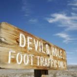 『【中二病が疼く!!】怖いけど神秘的!世界中の「Devil」という名前がつく絶景10選』の画像