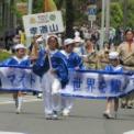 2010年 横浜開港記念みなと祭 国際仮装行列 第58回 ザ よこはま パレード その25(孝道山編)