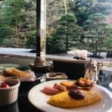 『白金台のホテルで緑あふれる庭園を見ながらアメリカンスタイルの朝食 #ネトウヨ安寧』の画像