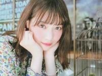 【悲報】西野七瀬「私は好きな人にはガツガツいける」
