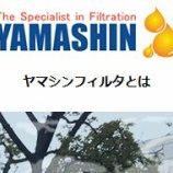『ヤマシンフィルタ(6240)-タイヨウファンドマネジメント(保有株増加)』の画像