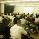 『廃棄物条例や放射性物質汚染対処特措法に関する長野県出前講座を開催』の画像