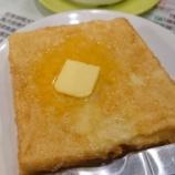 『疑似香港体験。近所の茶餐廳でディナー 』の画像