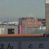 『遠くに富士山!』の画像