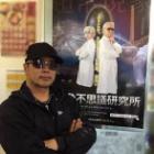 『10月22日放送「偶然に同じ霊を別々に見てしまった二人の体験と、奇妙な写真について」ゲスト、北上市のHikaruさん』の画像