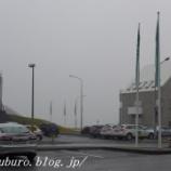 『アイスランド旅行記14 アイスランドに来たら氷河トレッキングがお勧め!ソゥルヘイマル氷河のトレッキングツアー(前編)』の画像