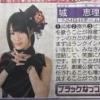 【悲報】日刊スポーツ、またまた大チョンボ